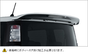Rear spoiler (large size)