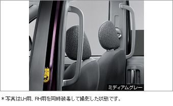 Rear assist grip (for LH) (for RH)