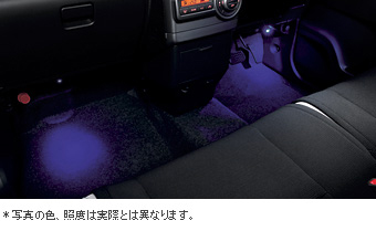 Interior illumination (floor front blue)