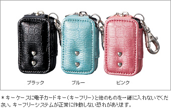 Key case (crocodile wind (pink/blue/black))