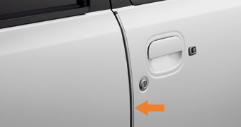 Door edge protector (plated pitch)