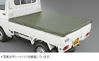 Flat seat ((large) 2.5M×2.0M) ((in) 2.2M×1.7M) ((small) 2.0M×1.6M)