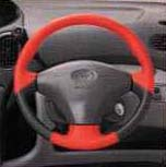 Leather winding steering wheel