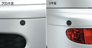Corner sensor (the front left/rear left and right)