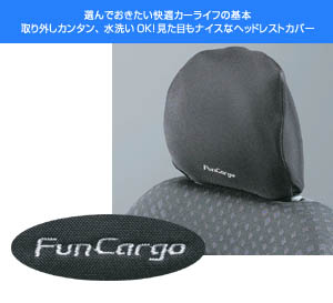 Headrest cover (BASIC (front 2 seat sets))