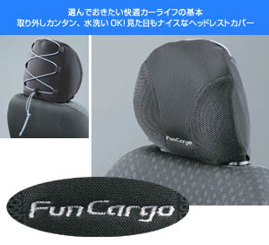 Headrest cover (casual (front 2 seat sets))