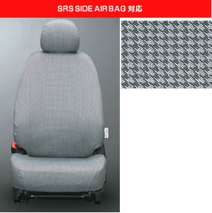 Full seat cover