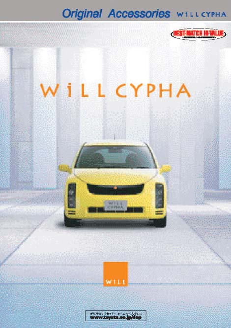 WiLL CYPHA
