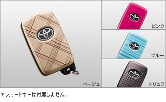 Original key cover (pink/blue/beige/toriyuhu)
