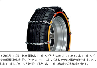 One-touch alloy steel chain (ladder-type)