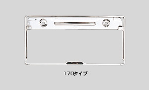 BASIC item (number frame [front &amp\; rear type 1/170 type])