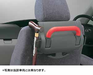 Seat back grip (umbrella holder attaching)