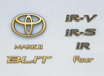 Gold emblem (the Toyota symbol (for rear)) (Car name logograph (for rear) MARK?) [grademark (for rear] (iR-V) (iR-S) (iR) (car name logograph BLIT) (rear drive Four)