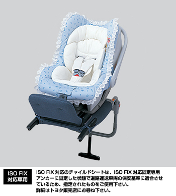 Baby seat (G−Child ISObaby)