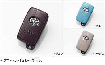 Original key cover (blue/beige/toriyuhu)