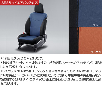Dress rise seat (1,2nd line business blue) (3rd line business black) (1,2nd line business Brown)
