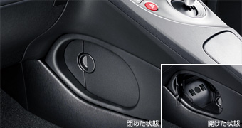 Front console lid